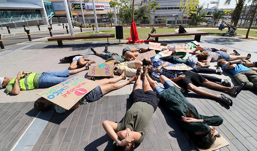 מחאת בני הנוער נגד מדיניות האקלים (צילום: יאיר גיל)