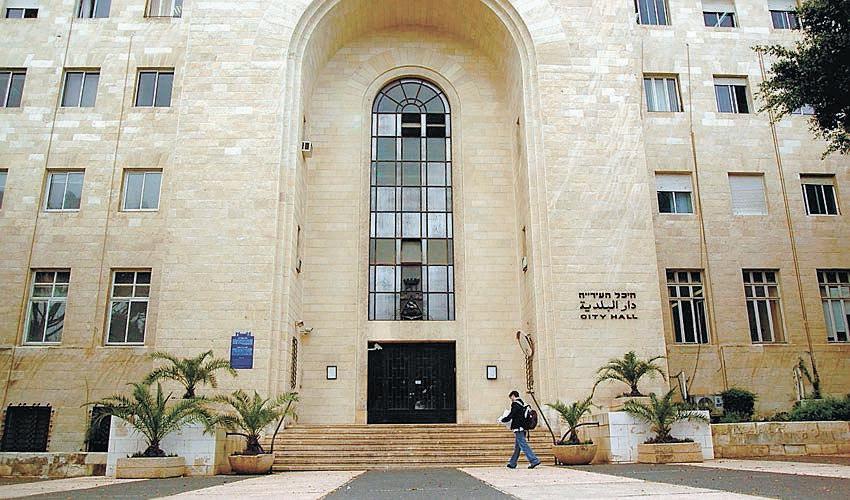 עיריית חיפה. מה שהיה הוא לא מה שיהיה (צילום: יפית שקאלו)