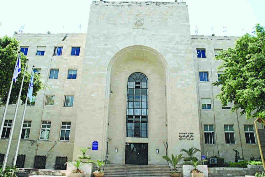 עיריית חיפה. בלי כדורגל וכדורסל (צילום: ירון צור לביא)