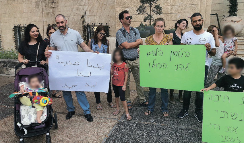 ההפגנה של הורי וילדי המסלול הדו לשוני נגד המעבר לבית הספר חופית. עשרות עזבו
