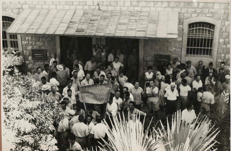 הפגנה של תושבי ואדי סליב מול מטה המשטרה בחיפה ב9 ביולי 1959. צילום באדיבות אברהם הלפרט, משטרת ישראל