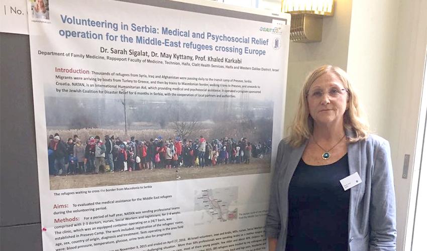 """ד""""ר שרה סיגלט (צילום: דוברות שירותי בריאות כללית)"""