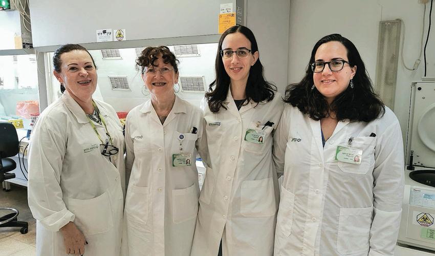 צוות המעבדה הפרטיזולוגית - אביטל בן חקון, גלית ברגרזון, אלסה פבלוצקי וסבטלנה שפרגה (צילום: דוברות שירותי בריאות כללית)
