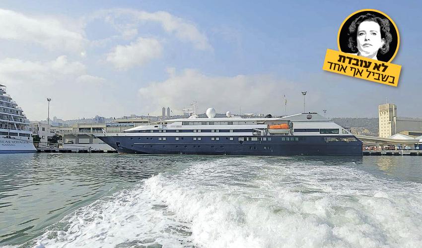 יאכטה בנמל חיפה (צילום: סטודיו ורהפטיג ונציאן)