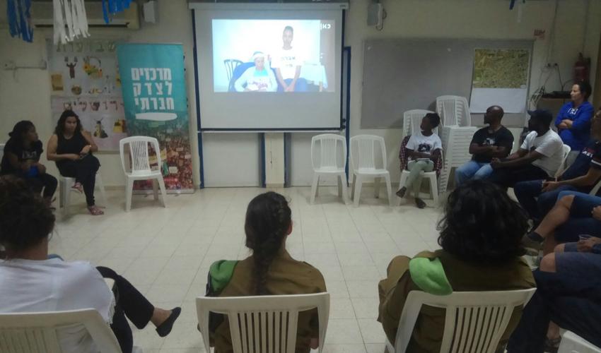 מפגש של בני הקהילה האתיופית (צילום: המרכז לצדק חברתי)