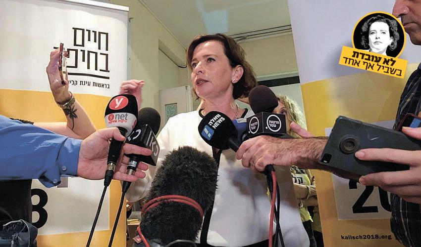 עינת קליש רותם בתגובה לתקשורת אחרי ניצחונה בבחירות (צילום: חגית הורנשטיין)