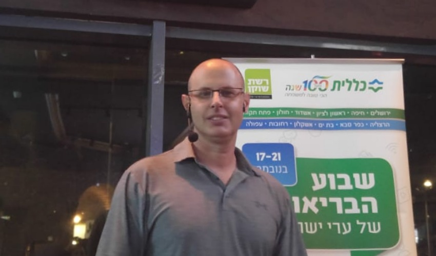 גיא טוביאס (צילום: אלה אהרונוב)