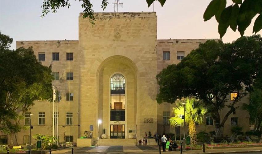 עיריית חיפה (צילום: חגית הורנשטיין)