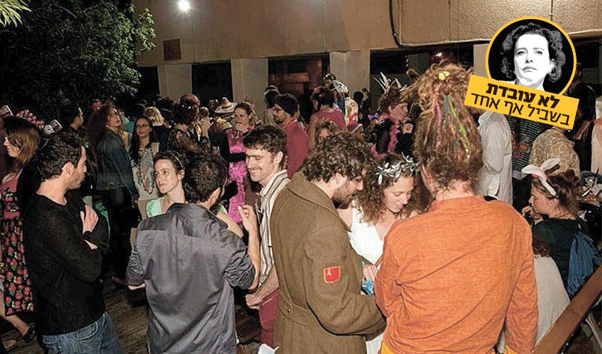 מסיבה של קהילת נהדר בהדר (צילום: עופרי ניסני)