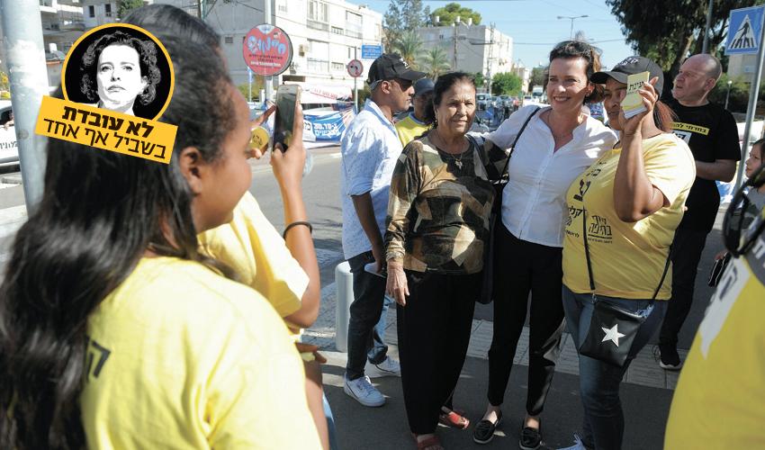עינת קליש רותם עם הפעילים ביום הבחירות. לאן הם נעלמו? (צילום: רמי שלוש)