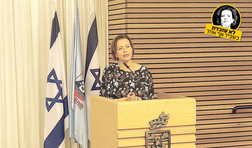ראש העיר עינת קליש רותם (צילום: בועז כהן)