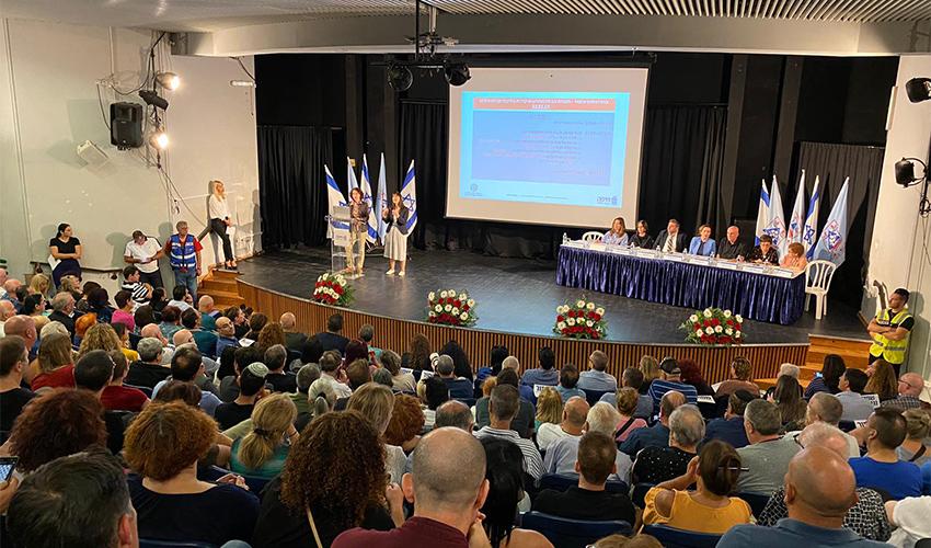 אירוע הצגת התוכנית החדשה לשכונות קרית אליעזר וקרית אליהו (צילום: ראובן כהן)