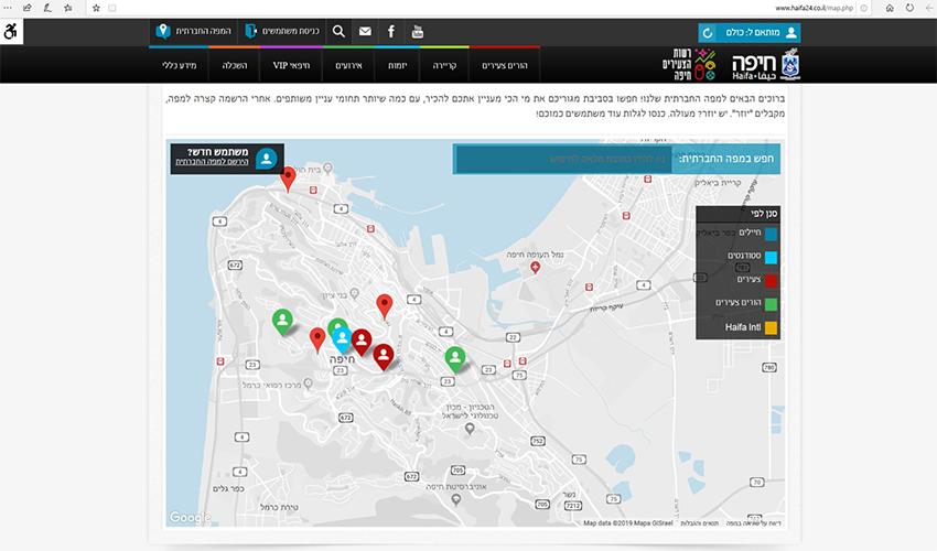 אתר המפה האינטראקטיבית של רשות הצעירים