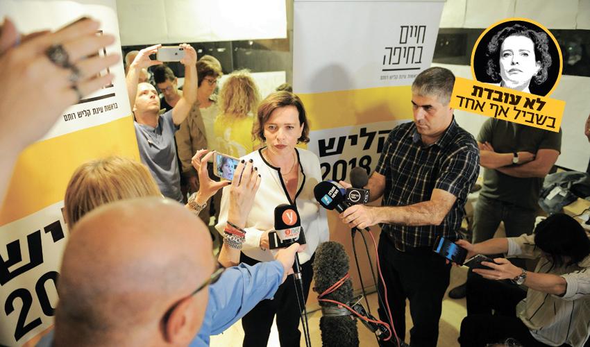 עינת קליש רותם ביום הבחירות (צילום: רמי שלוש)