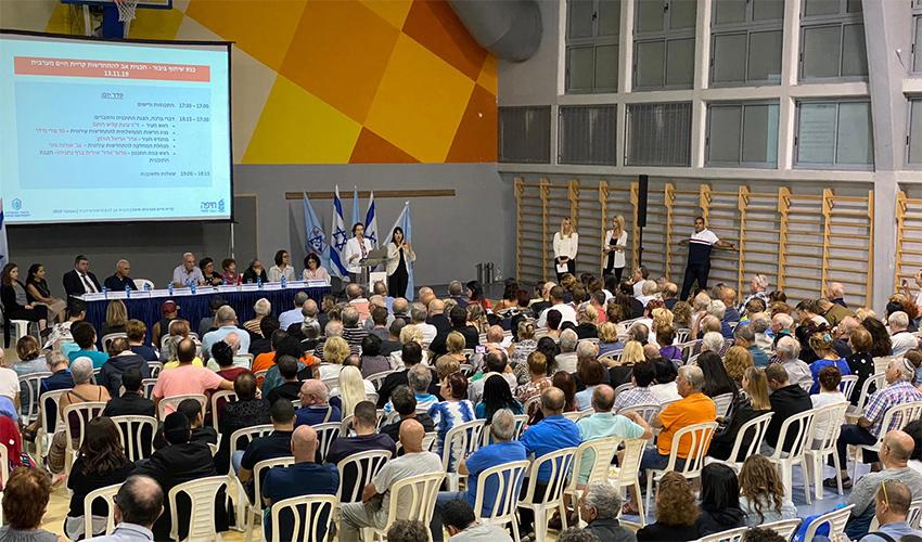 אירוע שיתוף הציבור בקרית חיים (צילום: ראובן כהן)