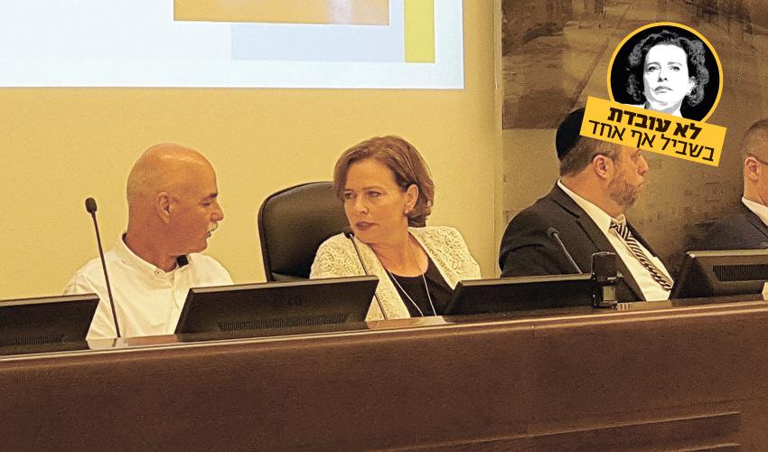 עינת קליש רותם ונחשון צוק בישיבת מועצת העיר
