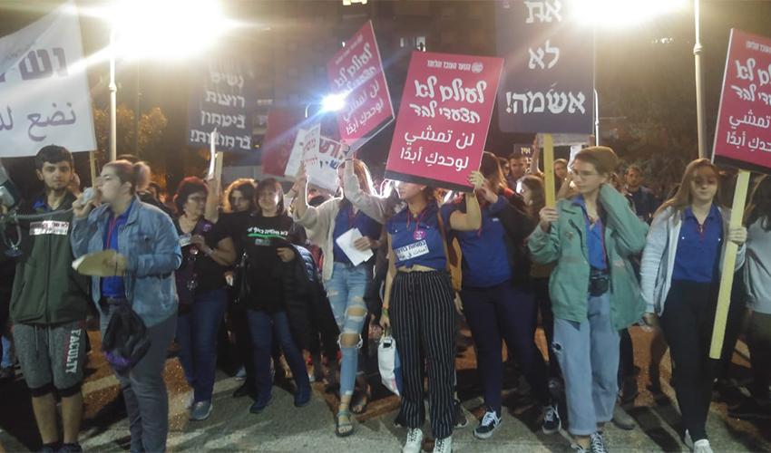 מצעד המחאה (צילום: אלה אהרונוב)