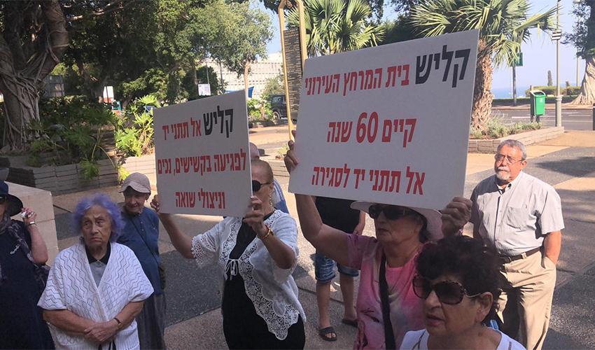 ההפגנה של מנויי בית המרחץ העירוני