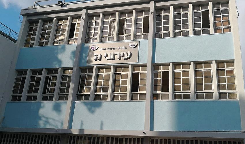 בית הספר עירוני ה'