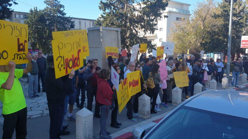 ההפגנה נגד אוזלת היד של עיריית חיפה בטיפול בחזירי הבר