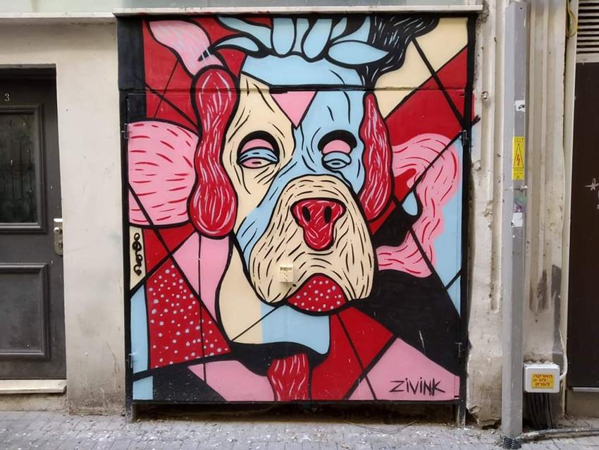 גרפיטי של זיו שמח ברחוב דוברין בעיר התחתית (צילום: זיו שמח)