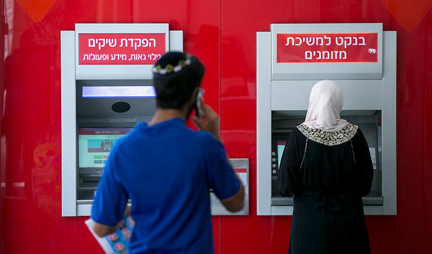 יהודים וערבים (צילום: אוליבייה פיטוסי)