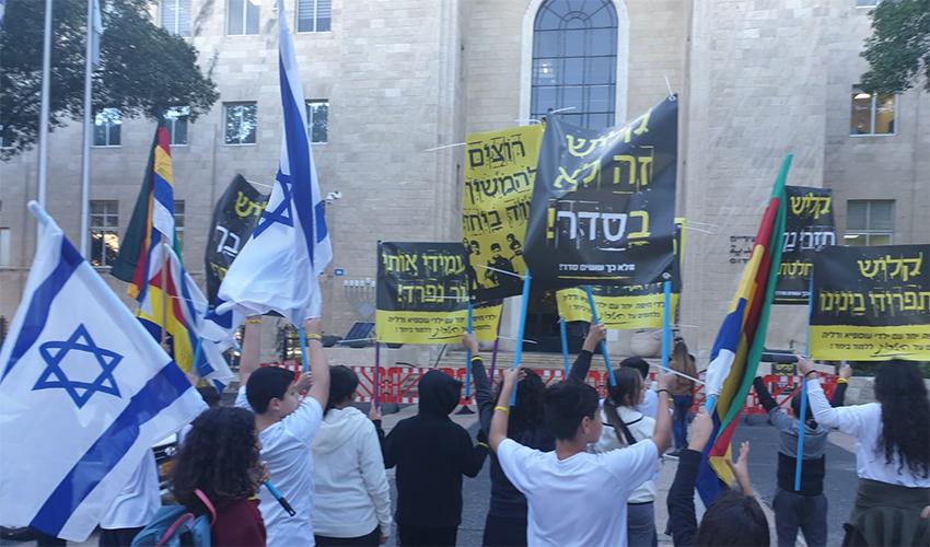 הפגנה ברחבת העירייה נגד איסור על הדרוזים ללמוד בחיפה (צילום: בועז כהן)
