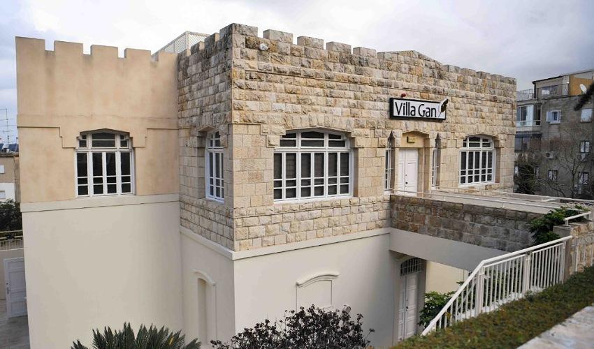 מלון וילה גן (צילום: ראובן כהן)