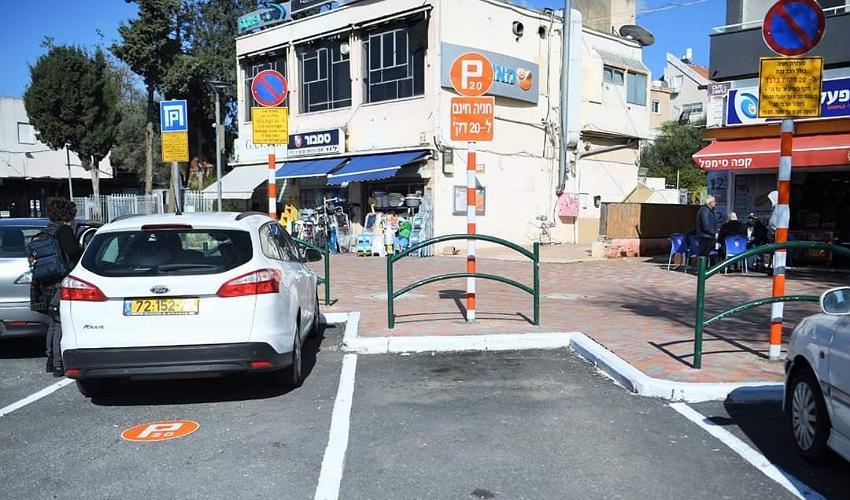 """מיזם """"20 דקות - זוז"""" (צילום מתוך דף הפייסבוק של עיריית חיפה)"""