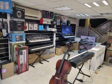 חנות מוזיקה בחיפה: לייב מיוזיק סניף חיפה. צילום באדיבות הלקוח