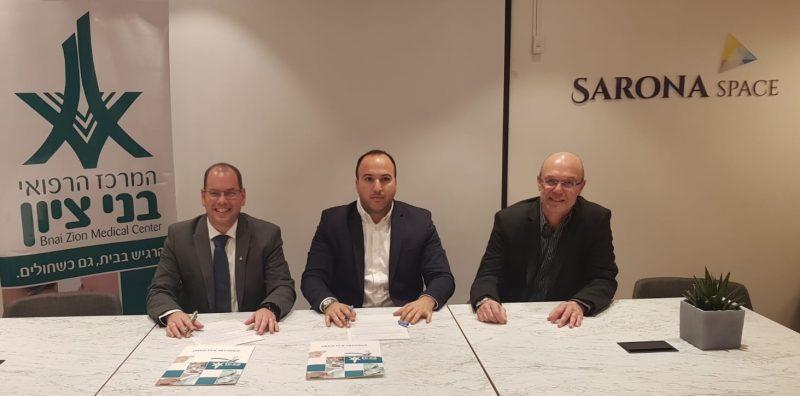 הסכם ראשון מסוגו נחתם בין המרכז הרפואי בני ציון לבין שרונה פרטנרס לקידום סטארטאפים רפואיים. צילום: גדי נס