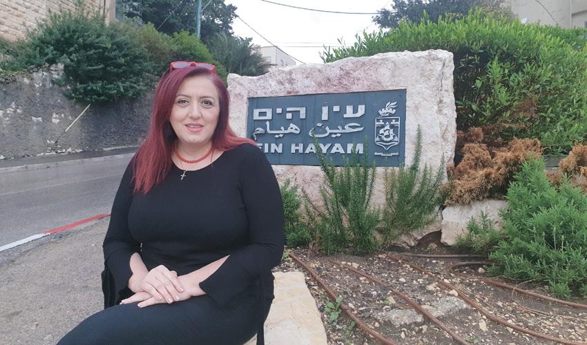 """פדווה סרוג'י. """"אני נוצרייה, ערבייה וישראלית, ולא משנה מה קודם למה"""" (צילום: בועז כהן)"""