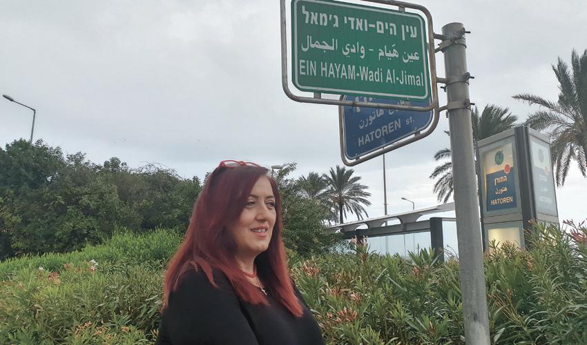 """פדווה סרוג'י. """"יש אנשים שחושבים שבחיפה אפשר לעשות הכל"""" (צילום: בועז כהן)"""