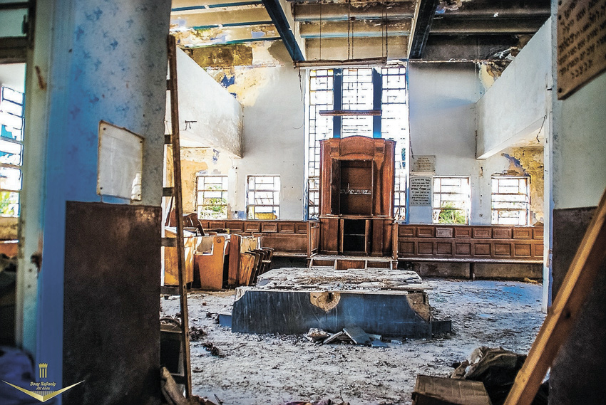 """בית הכנסת """"הדרת קודש"""". """"רוב בתי הכנסת כבר לא קיימים"""" (צילום: בועז רפאלי)"""