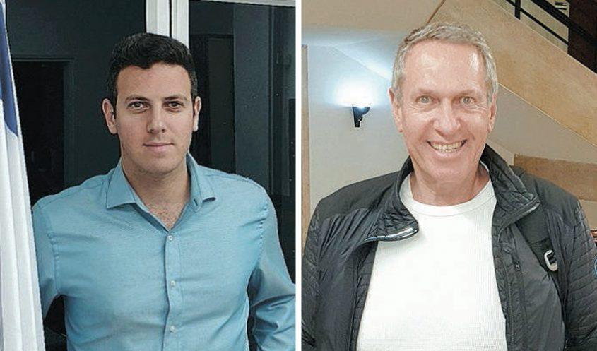 יעקב פינגולד ודוד עציוני