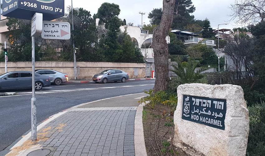הכניסה לשכונת דניה (צילום: בועז כהן)