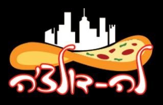 לוגו, מסעדת לה דולצ'ה. באדיבות הלקוח