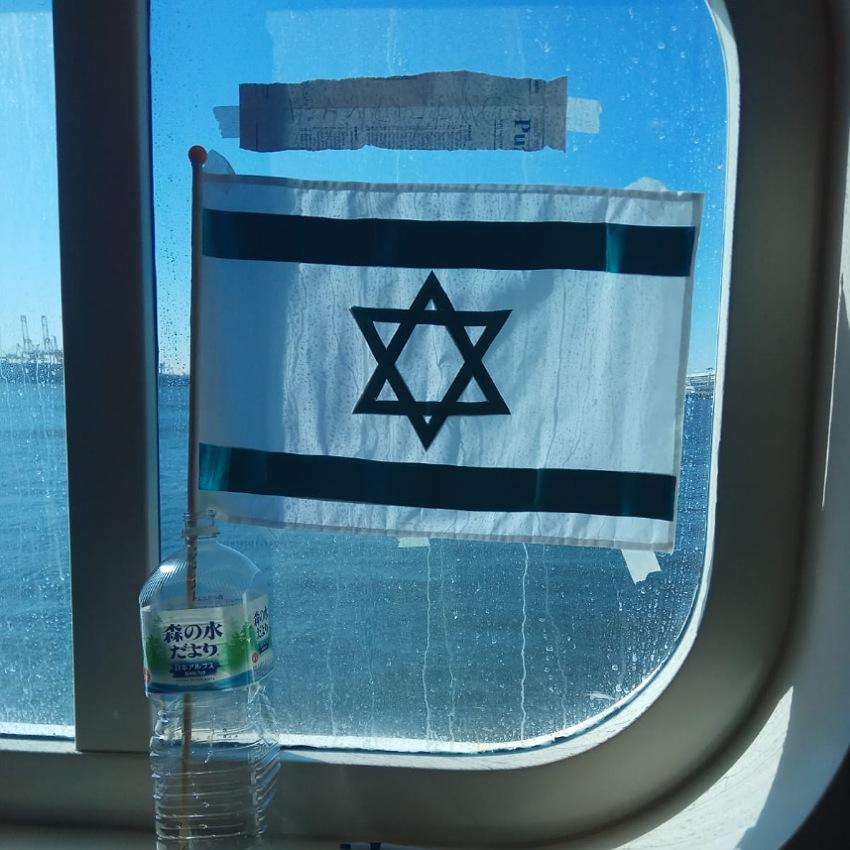 """חלון חדרם של עדנה והנרי בן שבת באונייה """"דיימונד פרינסס"""""""