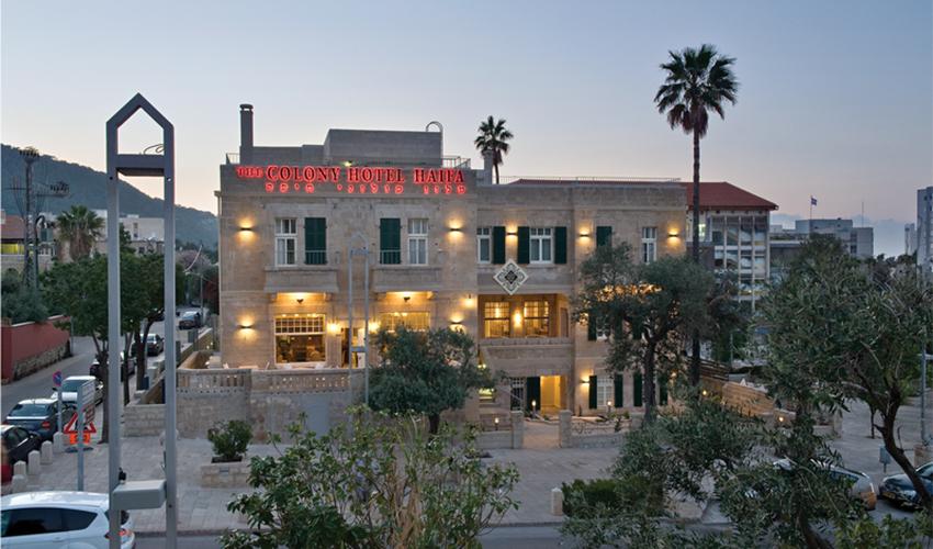 מלון קולוני (צילום: איציק ביונסקי)