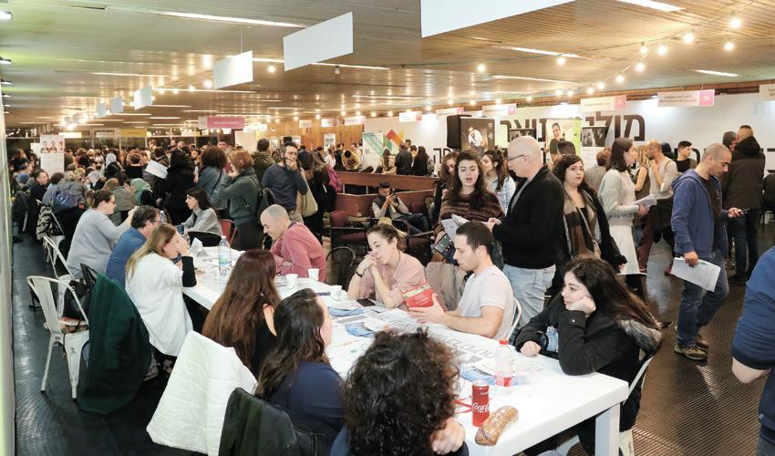 יום פתוח באוניברסיטת חיפה (צילום: דוברות אוניברסיטת חיפה)