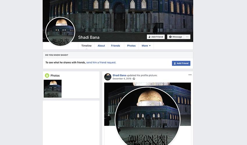 דף הפייסבוק של המחבל שאדי בנא