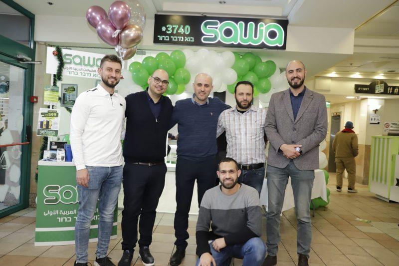 ההנהלה והבעלים של SAWA. צילום: דוברות SAWA