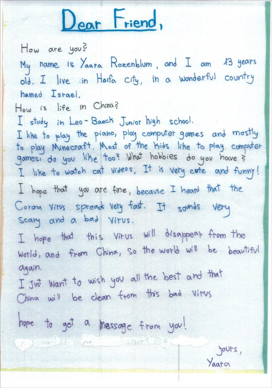 מכתב של תלמידת ליאו באק לחבר לעט בסין