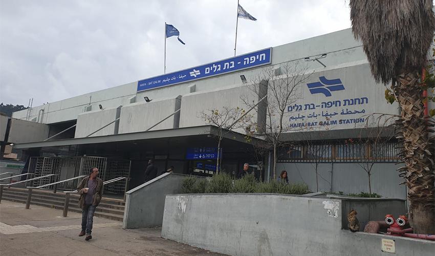 תחנת הרכבת חיפה - בת גלים המשופצת (צילום: דוברות רכבת ישראל)
