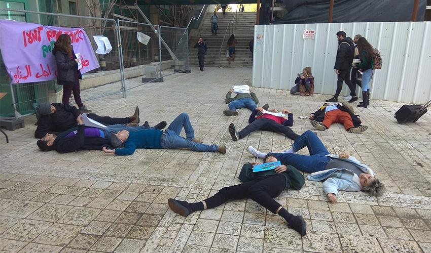 מחאה של פעילים בהתארגנות סטודנטים למען אקלים (צילום: אורי בר שלום אגמון)