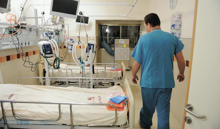 """מחלקת כתר בקריה הרפואית רמב""""ם (צילום: רמי שלוש)"""