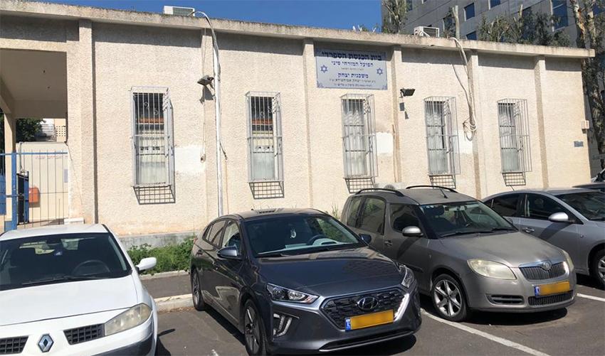 בית הכנסת של הפועל המזרחי