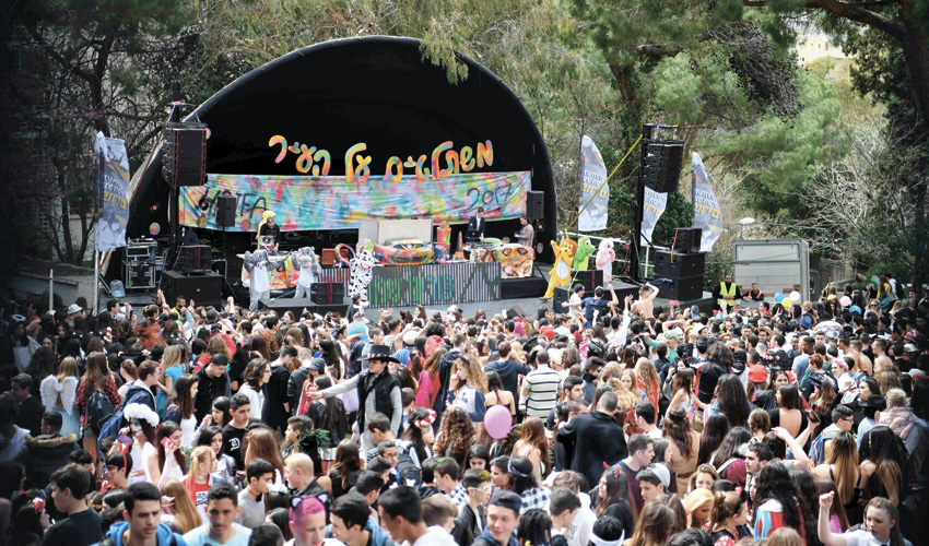 """מסיבת """"משתלטים על העיר"""" בגן האם (צילום: דוברות עיריית חיפה)"""
