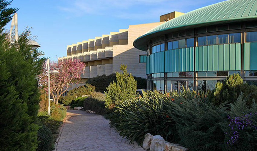 מלון ניר עציון (צילום מתוך אתר מלון ניר עציון)