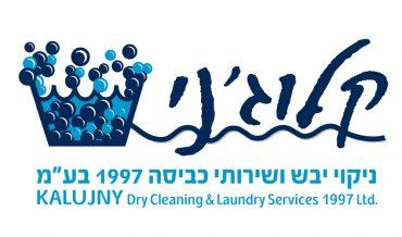 קלוג'ני. לוגו באדיבות הלקוח